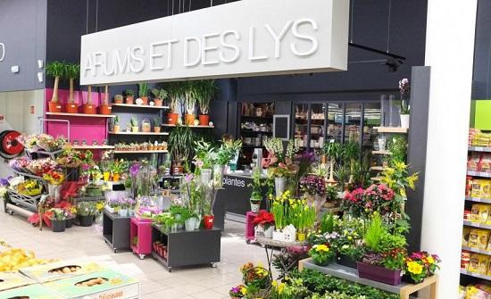 Arums et Des Lys Flower Shop Storefront
